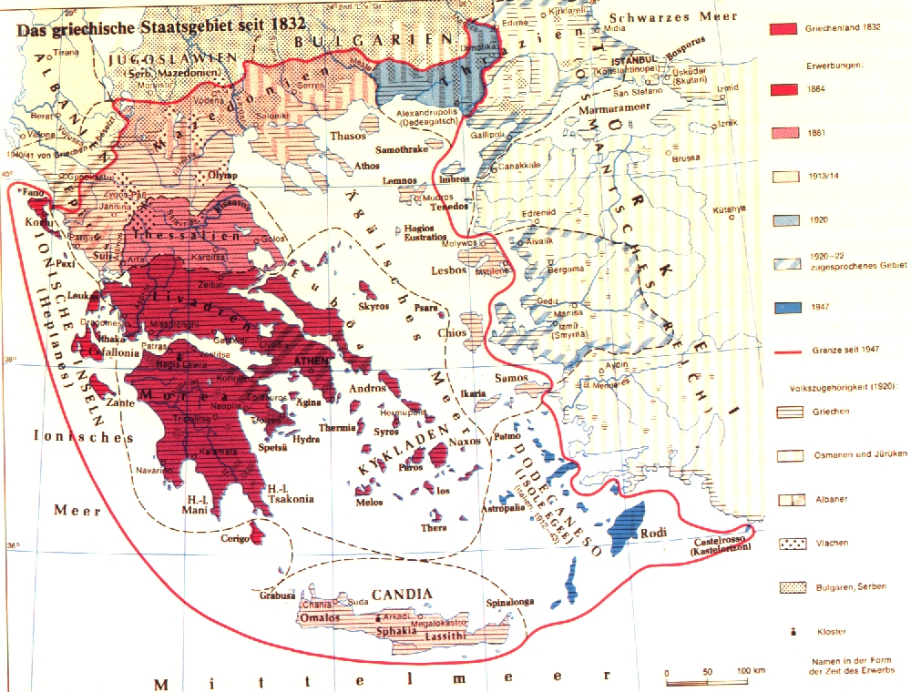 Historical Maps Of Greece History Forum All Empires Page - Us post office map